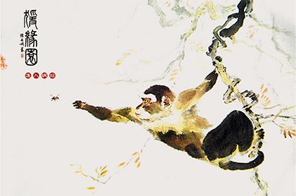 猿緣園藝術館網頁設計