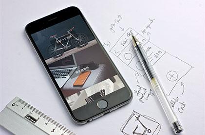 普裕興業網頁設計