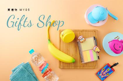 MY05買禮物網頁設計